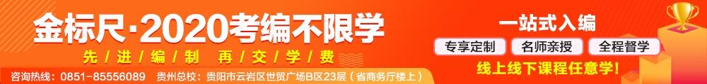 贵州官网.jpg