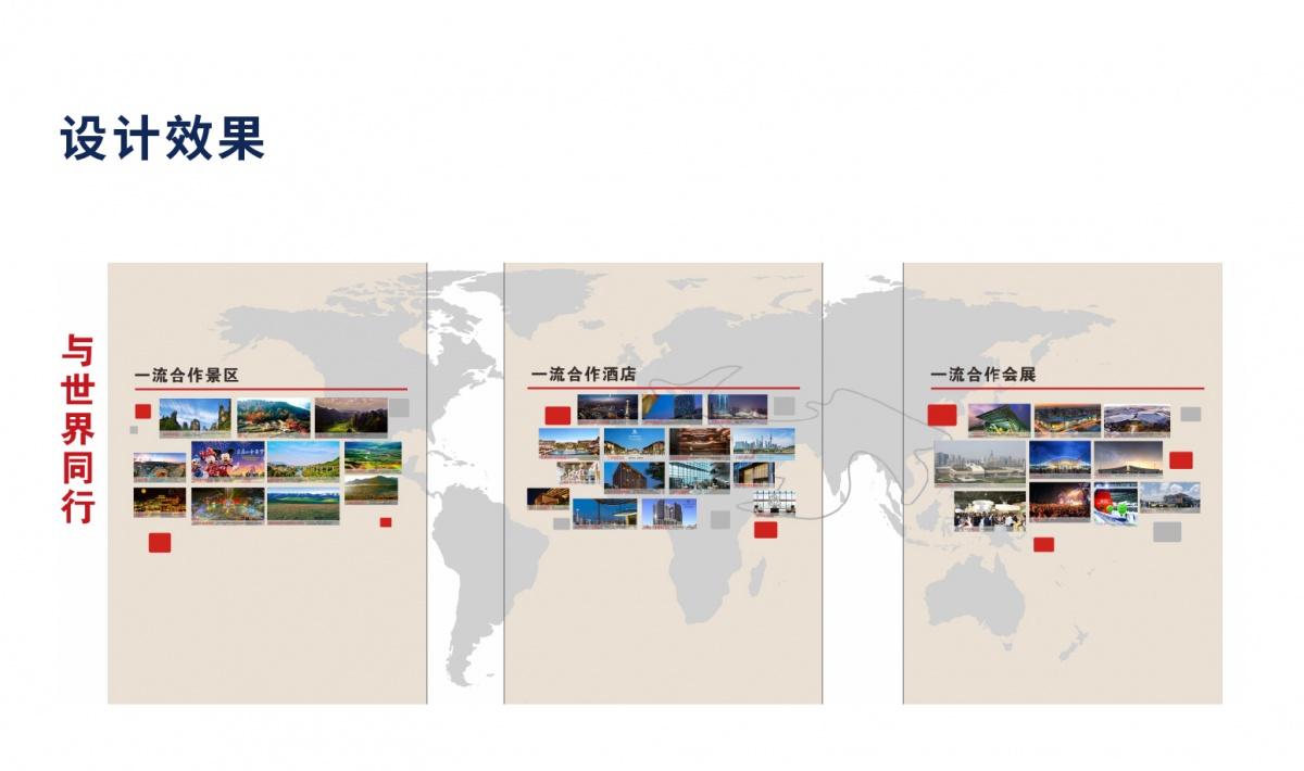 微信2026-07.jpg