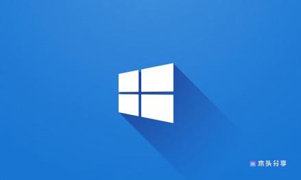 Windows 10专业版密钥