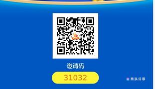 蜗牛联盟 - 新人下载APP免费0元购撸实物