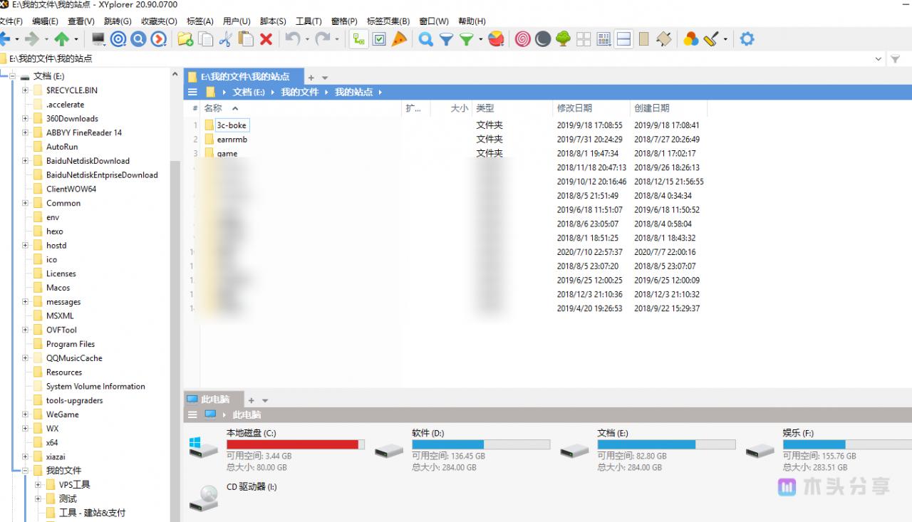 XYplorer 资源管理器  便携注册版