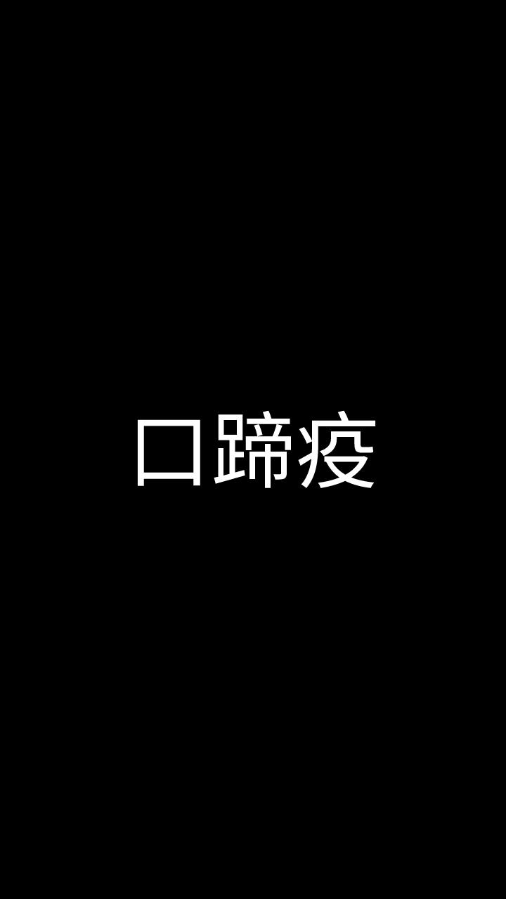 默认标题_手机壁纸_2020-05-07-0 (1).png