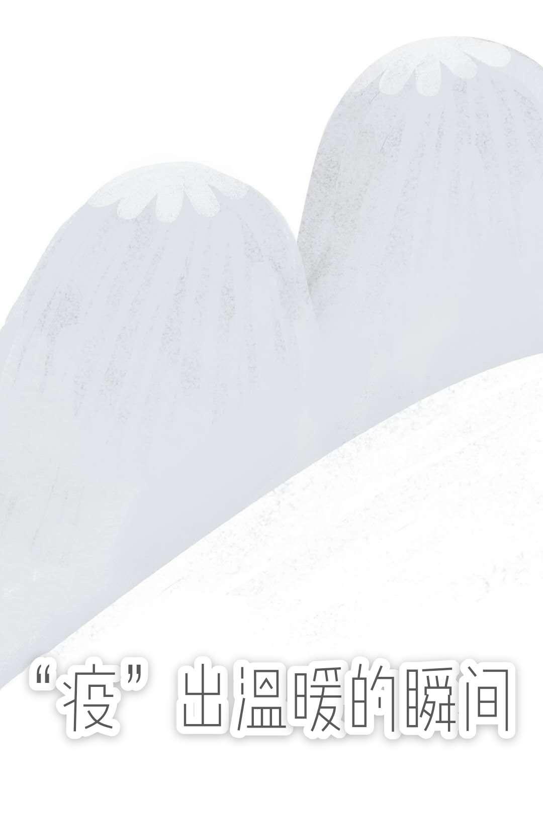 微信图片_20200228201218.jpg