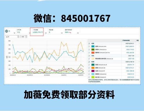 QQ浏览器截图20200316154511.png