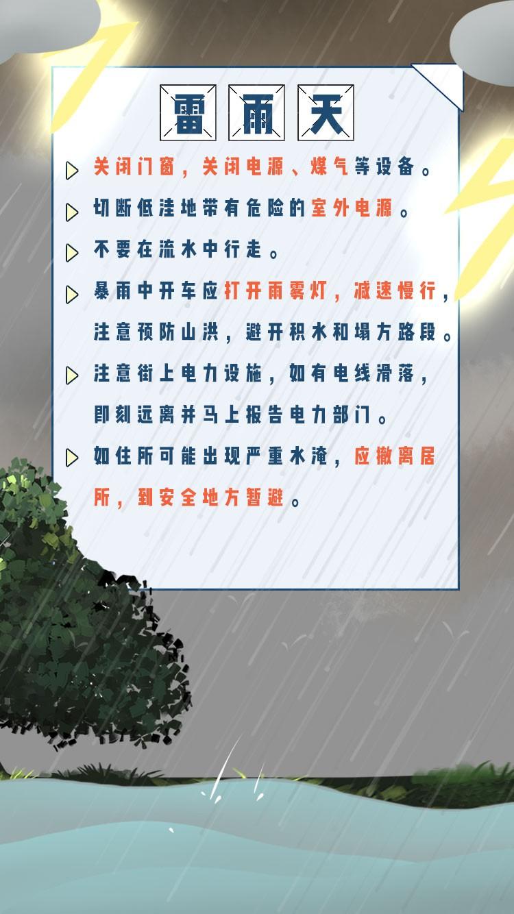 微信图片_20200703201832.jpg
