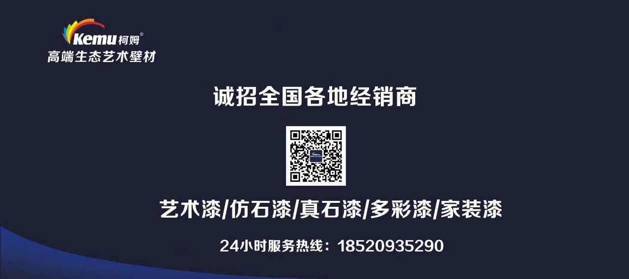 微信图片_20200316161556.jpg