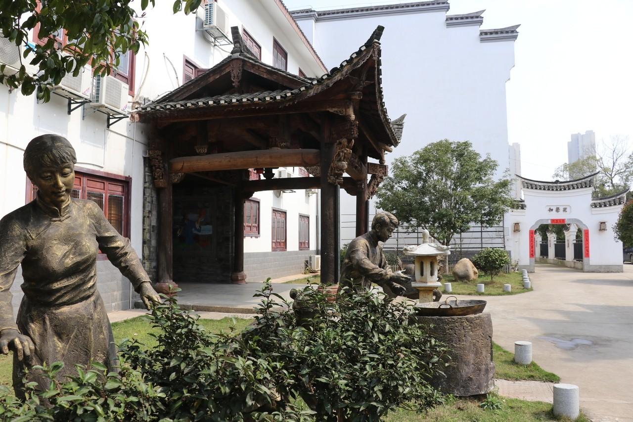 中南民族工藝傳承與實踐基地
