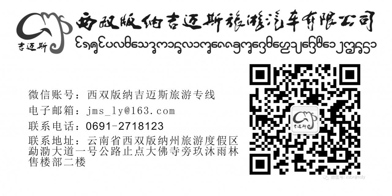 微信图片_20200110174450_副本.jpg
