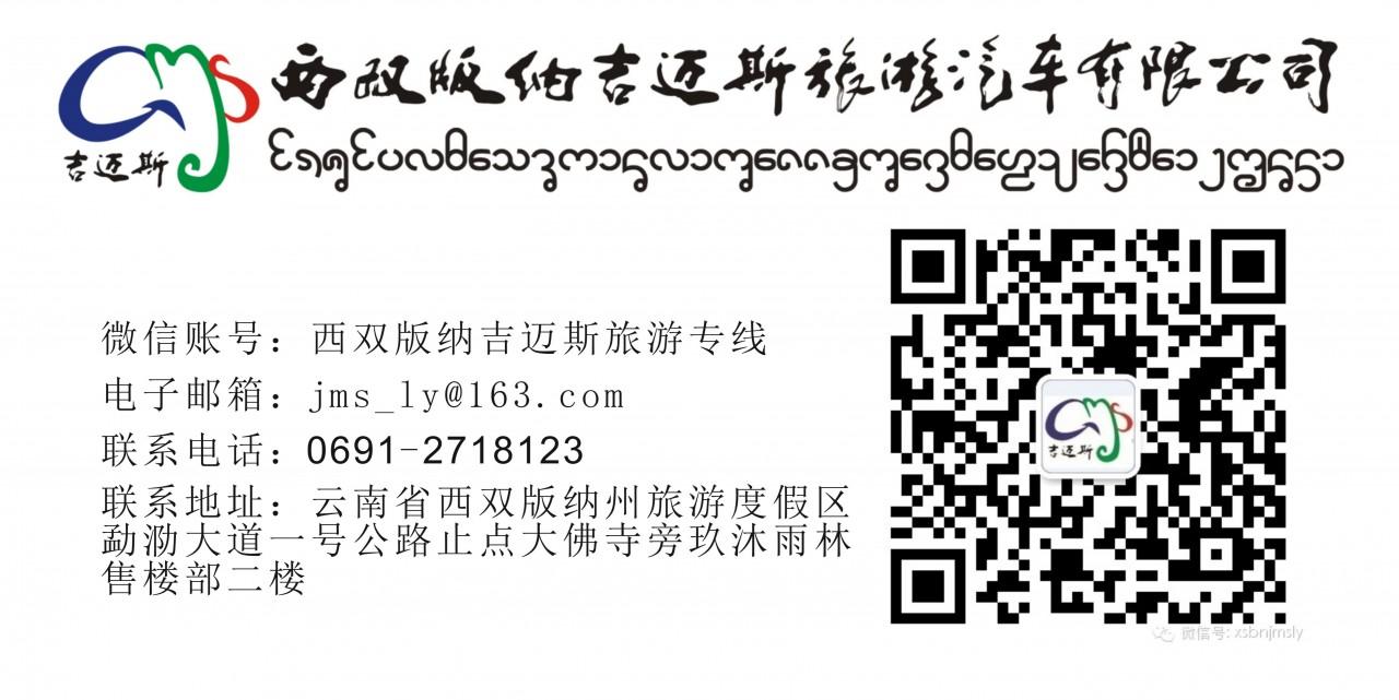 微信图片_20200110174450.jpg