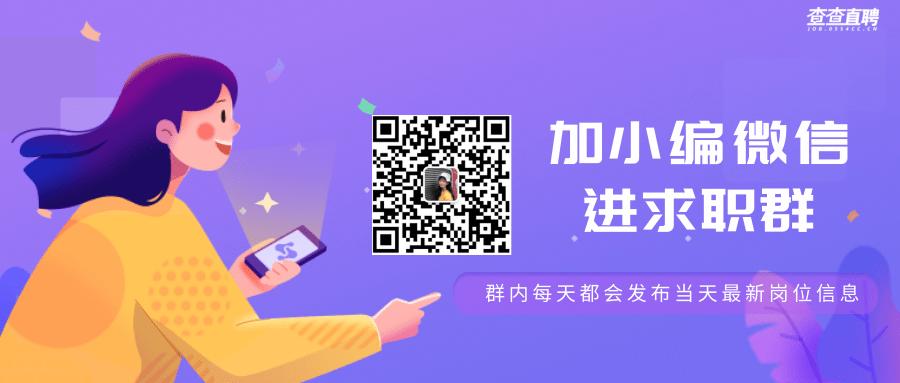 渐变插画风餐饮促销优惠活动@凡科快图.png