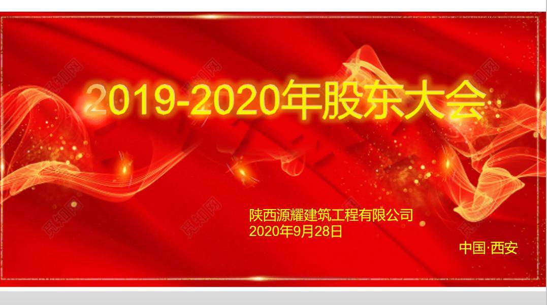微信截图_20200929164137.png
