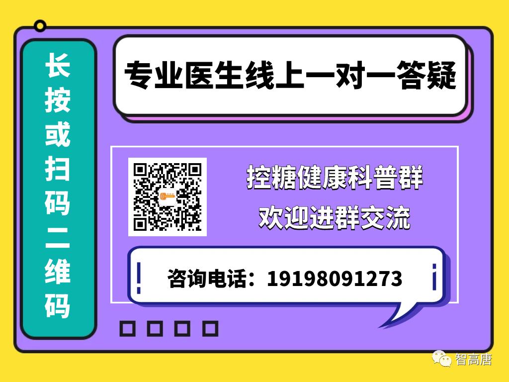 微信图片_20200806145358.png