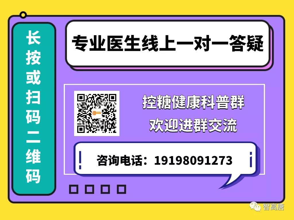微信图片_20200814110450.jpg