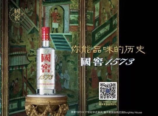 13042020 - Guo Jiao Pic.jpg