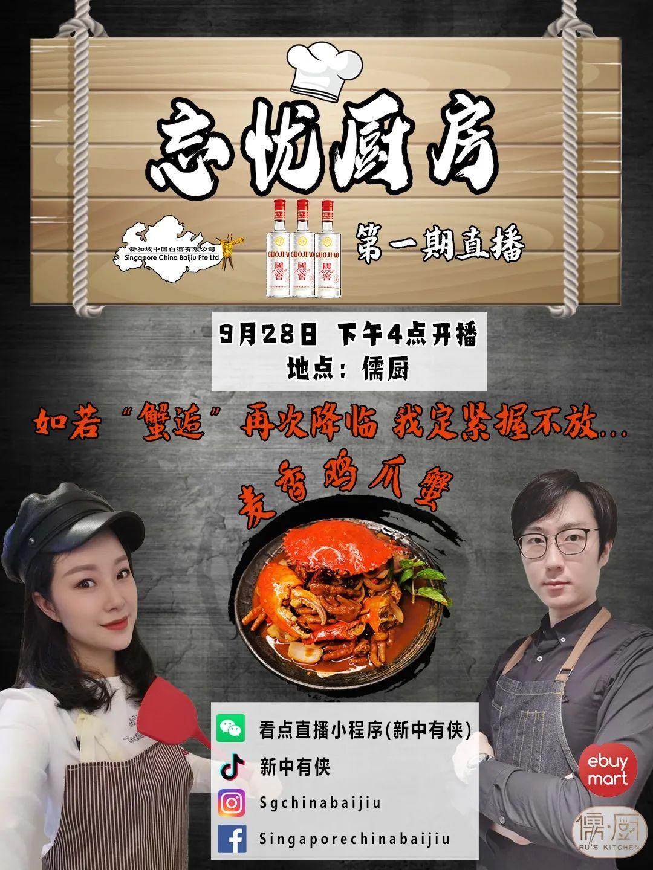280920 - Wang You Chu Fang Yu Gao.jpg