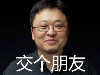 东小店南少:东小店哪个团队好?东小店如何进行地推发展团队?插图6