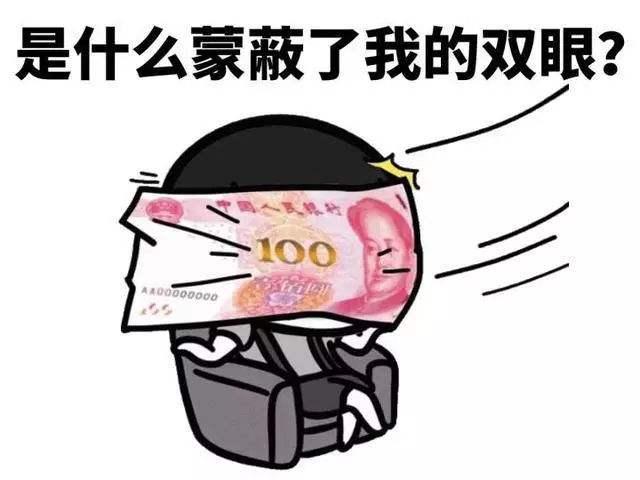 东小店南少:2021东小店还能不能做?现在开始晚不晚?东小店有多少人做?插图1