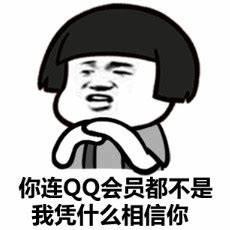 东小店邀请码领取-东小店不用邀请码怎么注册丨东小店南少插图9