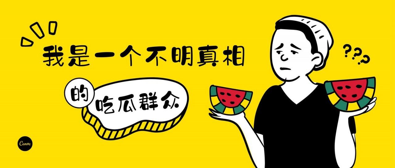 东小店南少:京东芬香和东小店的5点区别,看完秒懂新手做东小店好还是芬香好!插图2