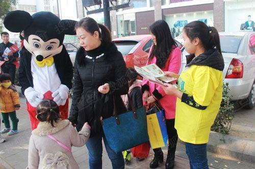 东小店南少:京东拉新15元活动入口在哪,京东1分购是不是真的?插图2