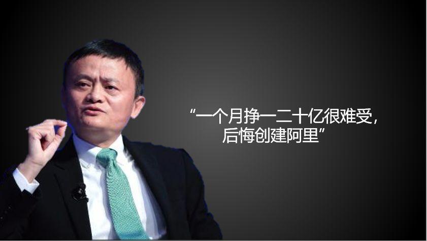 东小店南少:聊聊做好新零售东小店社交电商需要具备哪些能力?