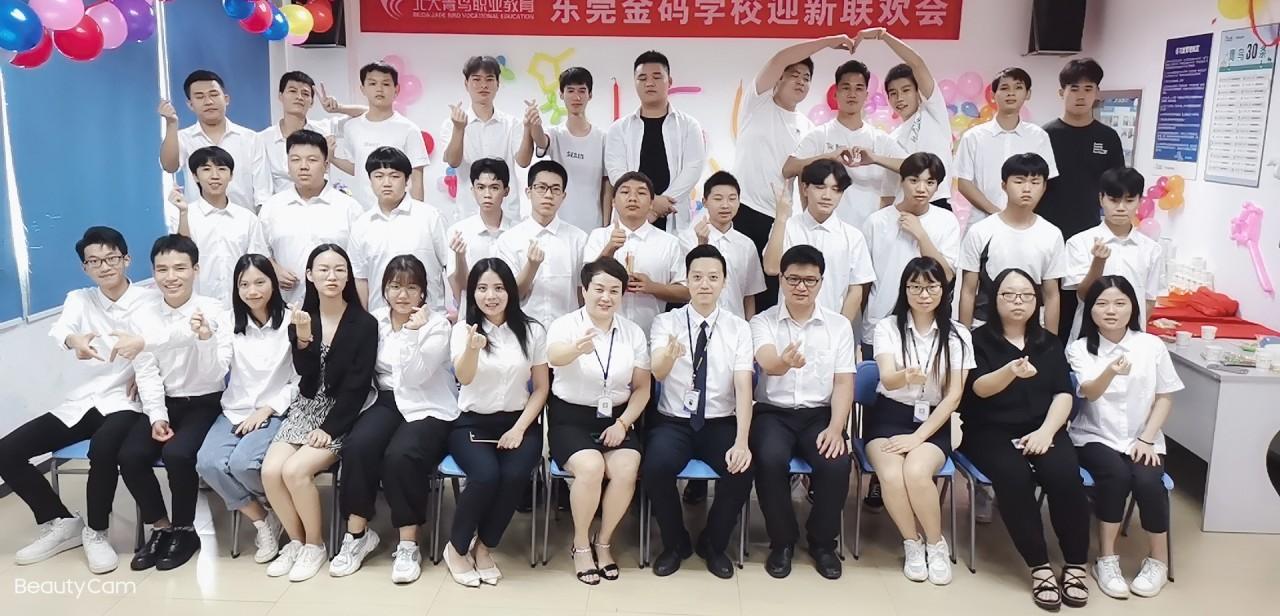 北大青鸟东莞金码学校T154班迎新联欢会:青春飞扬,梦想起航