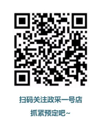3189EFA4-4245-494b-B2AA-4E60F8E2BDB8.png