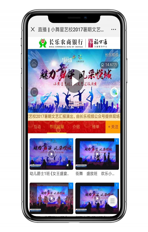 小视频&手机框.jpg