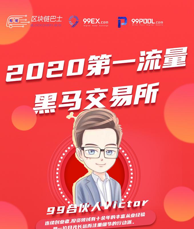 微信截图_20200726153610.png