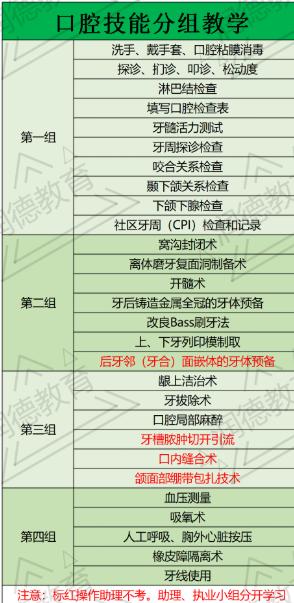 QQ截图20200612152043.png