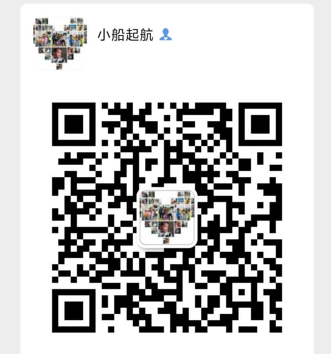 微信图片_20200528200136.jpg