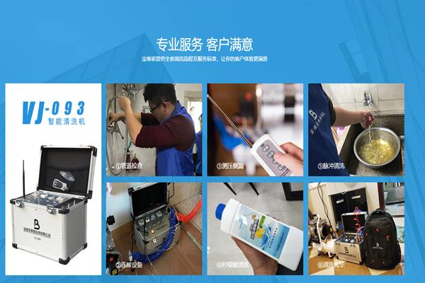 水管清洗机哪个品牌质量好呢?