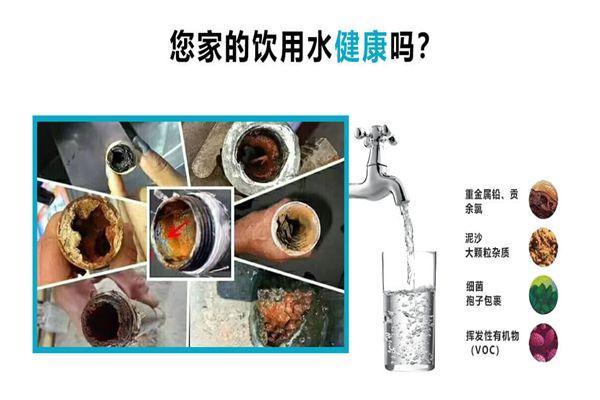 自来水的二次污染,这些你知道吗?