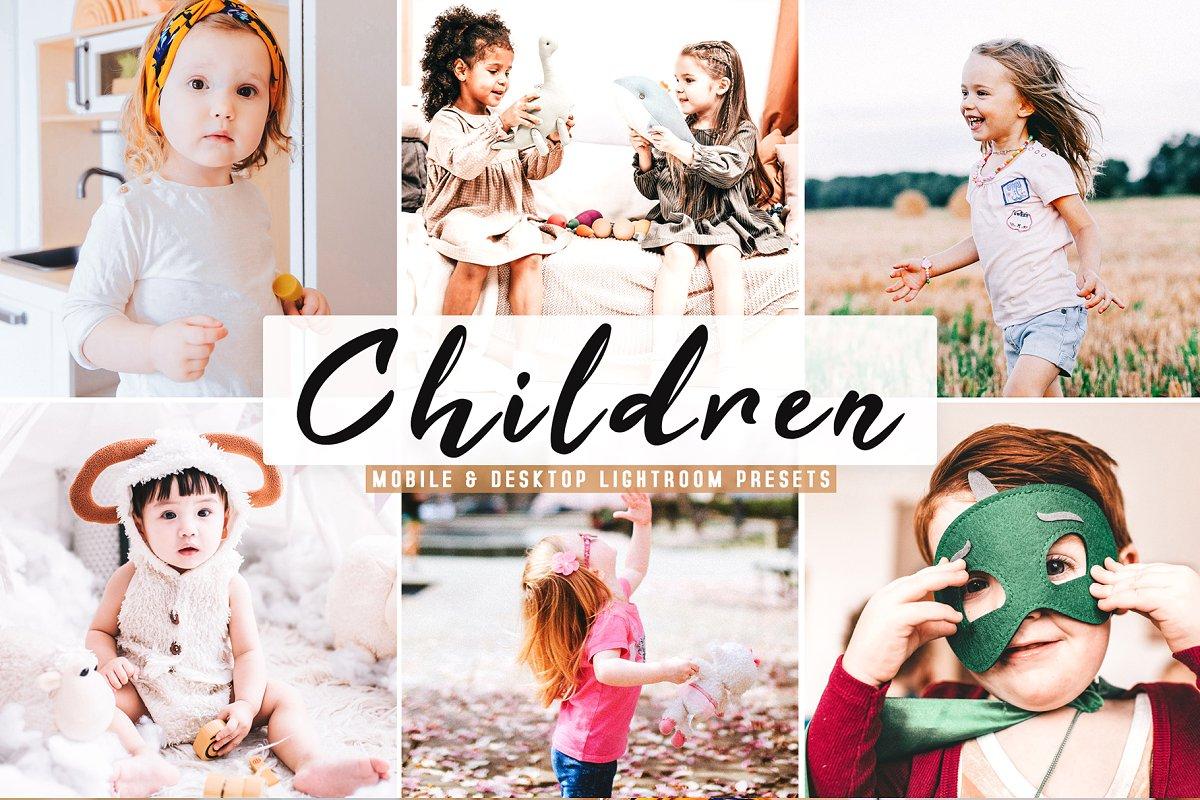 【P264】儿童摄影明亮自然通透LR\PS\手机LR\调色动作 Children Lightroom Presets
