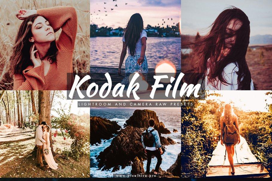 【P263】旅拍人像风景柯达胶片LR\PS\手机LR预设Kodak Film Lightroom