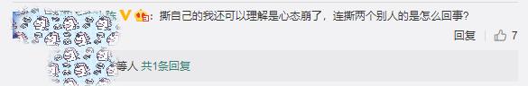 微信�D片_20200709105126_副本.png