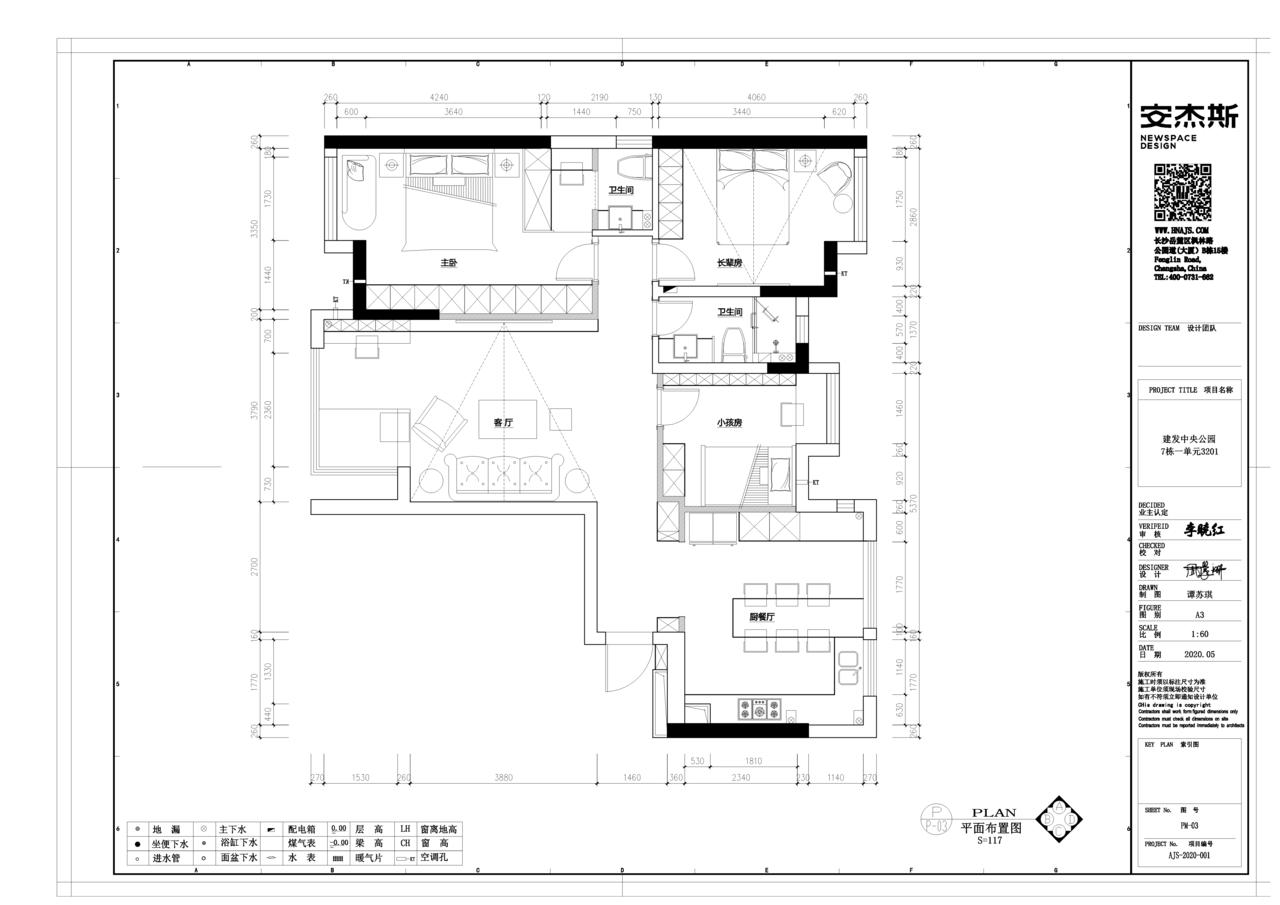 建发中央公园7栋-Model_1.png