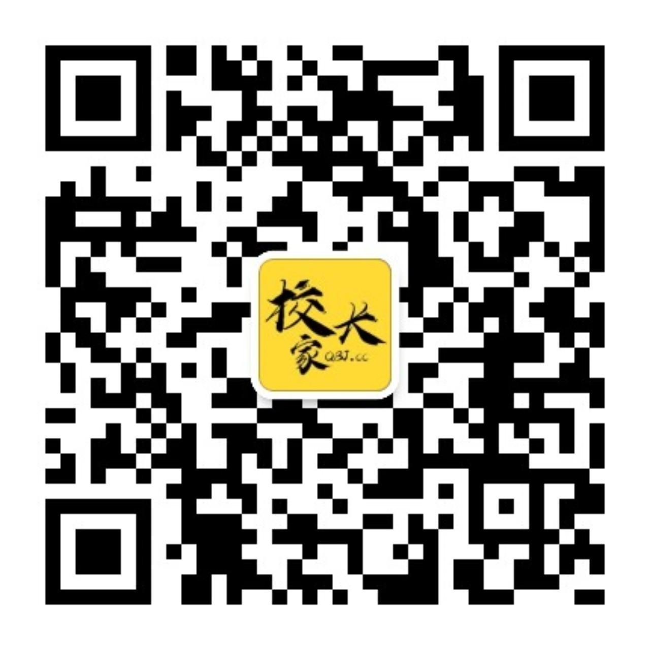 qrcode_for_gh_1643c521dbab_1280.jpg