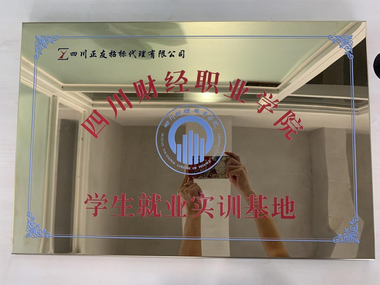 微信图片_20200619113354.jpg