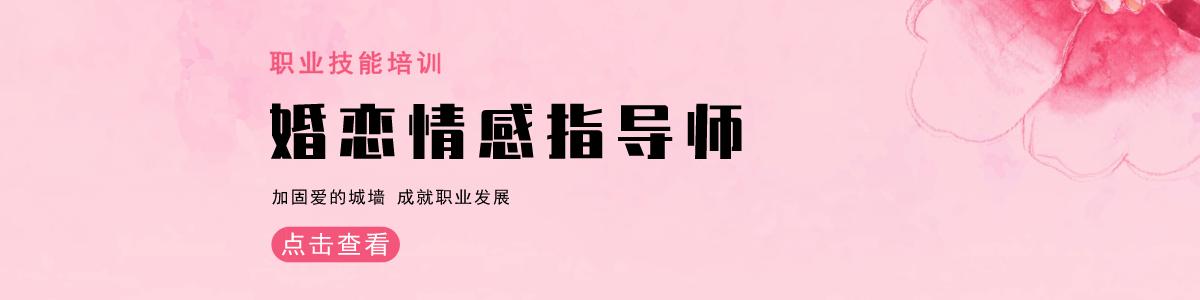 婚恋banner.png