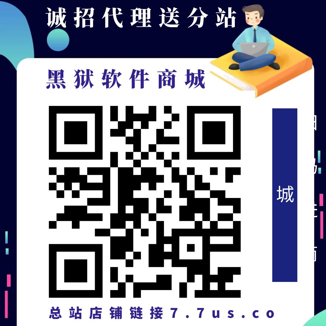 QQ图片20200824112509.png