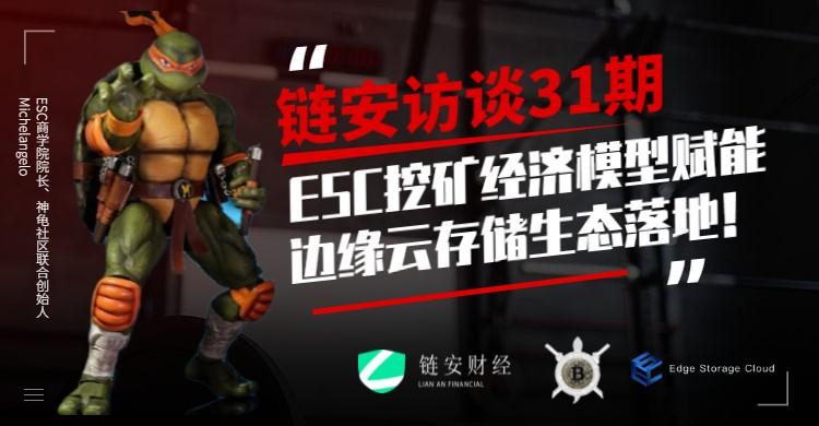 运动健身器材促销海报banner (2).jpg