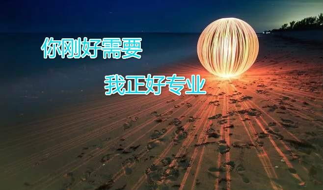 投资心态_meitu_1.jpg