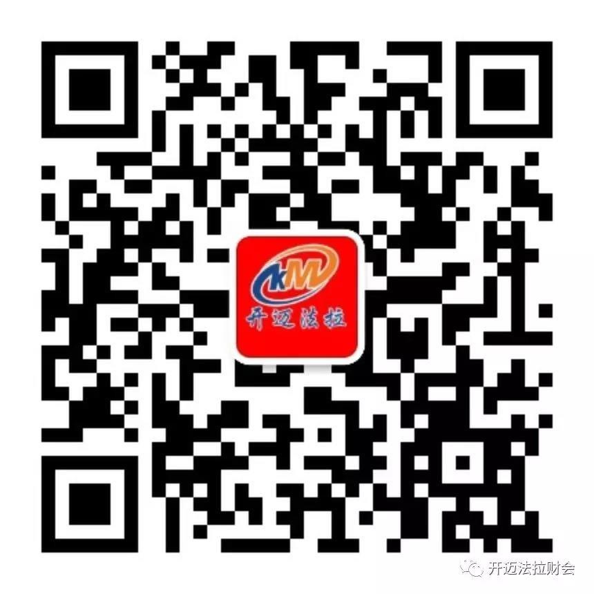 微信圖片_20200713145830.jpg