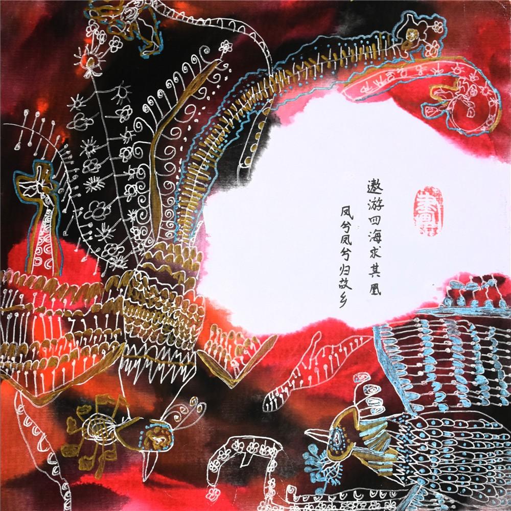 15 胡宇昊 《凤凰于飞》.jpg