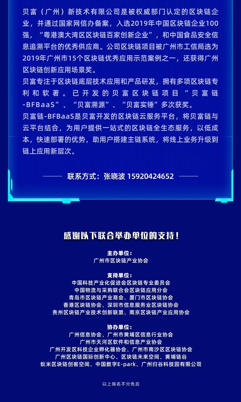 3大平台_03.jpg