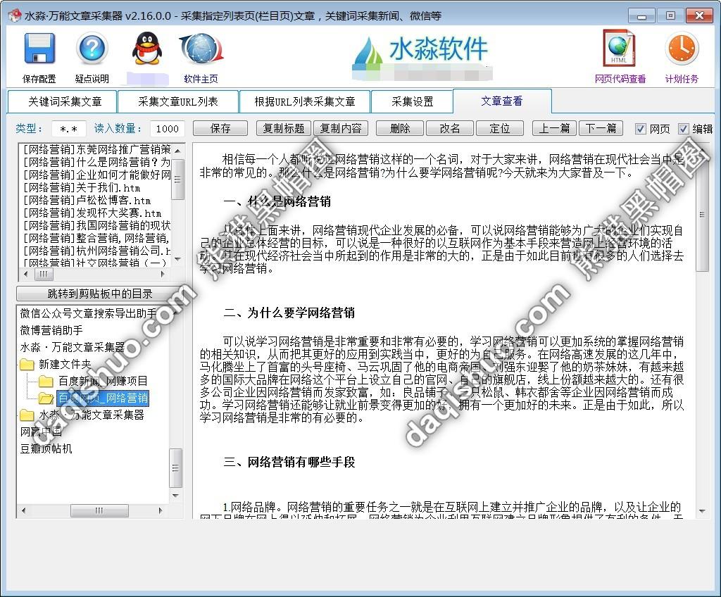微信图片_20201008141135.jpg