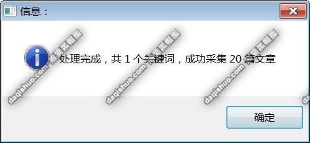 微信图片_20201008141139.jpg