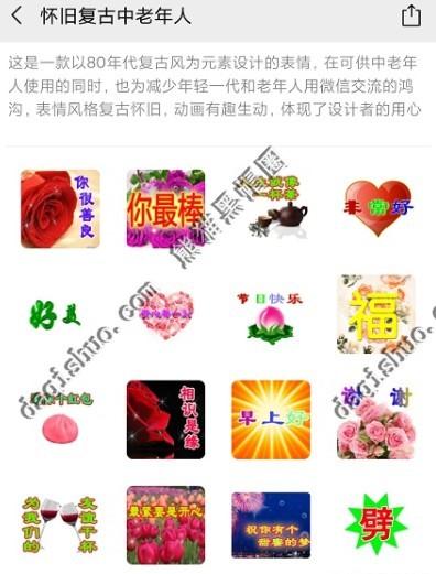 微信图片_20201005084728.jpg