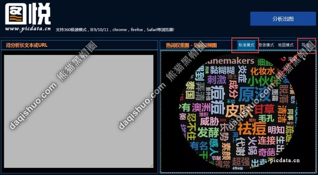 微信图片_20201002090520.jpg